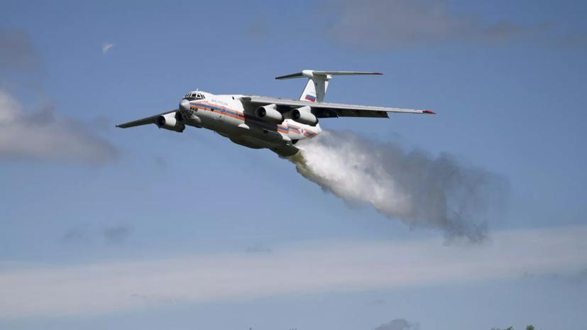 Самолёты Минобороны локализовали очаги пожаров в районе Иркутской области