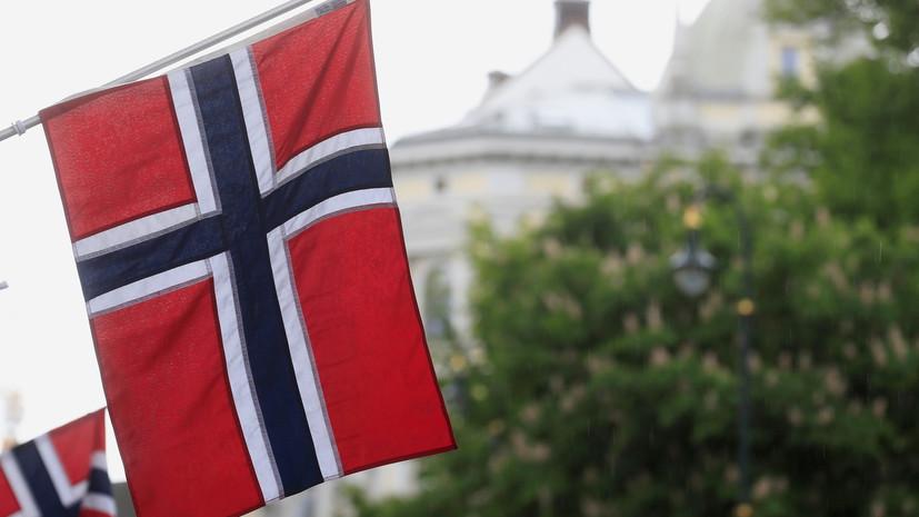 Норвегия объявил о закрытии посольства в Кабуле и эвакуации сотрудников