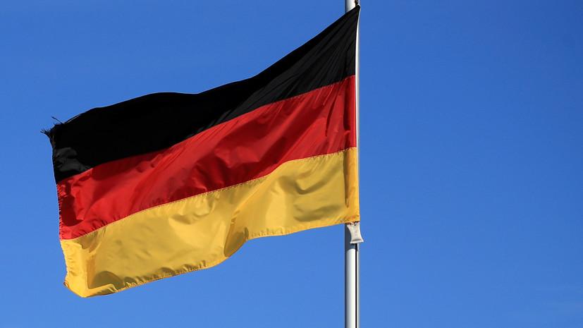 Германия сократит до минимума штат посольства в Кабуле