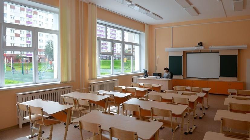 Подмосковье направило заявку на участие в программе по капремонту школ