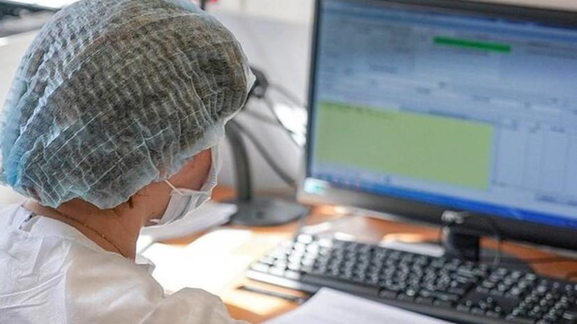 В Москве терапевты поставили 2 млн предварительных диагнозов с помощью нейросети