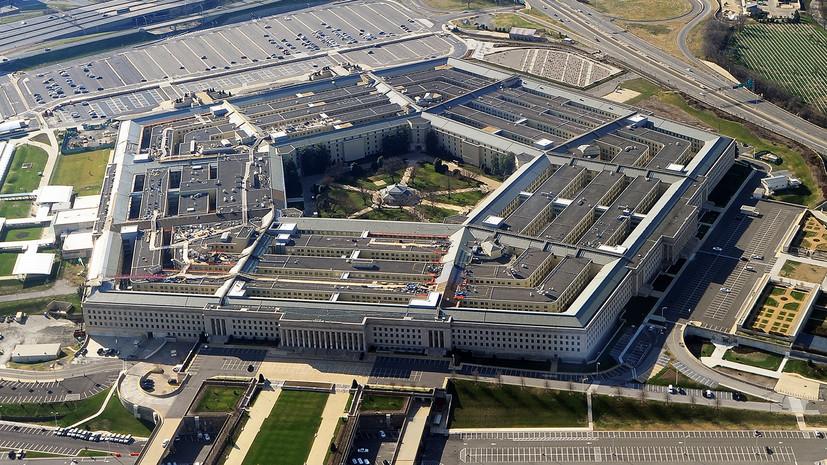 В Пентагоне заявили о готовности жёстко ответить на атаки на силы США в Афганистане