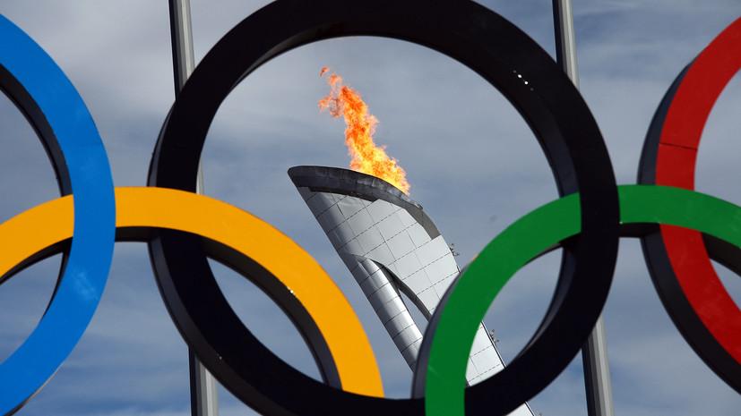 «Придаст колоссальный импульс»: в России с восторгом отнеслись к инициативе проведения в стране Олимпиады-2036