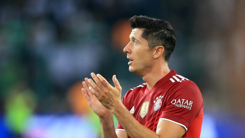 Левандовски в седьмой раз кряду забил в первом туре и установил рекорд Бундеслиги