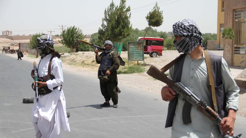 AP: талибы захватили радиостанцию в Кандагаре