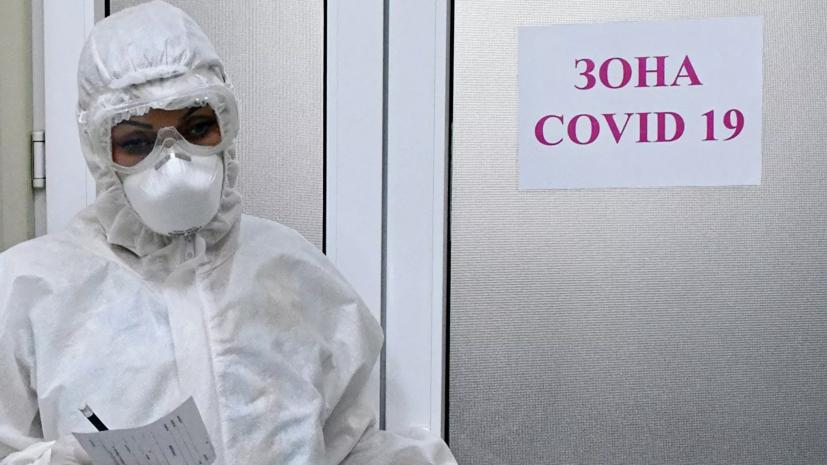 В России за сутки выявлено 22 144 случая коронавируса