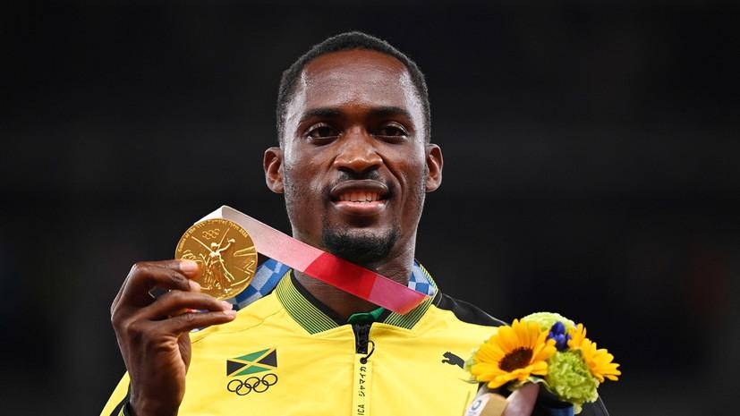 Ямайский легкоатлет отблагодарил девушку, которая помогла ему выиграть золото ОИ