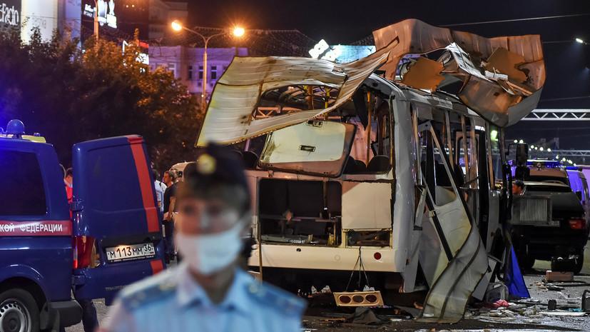 «Ещё двое обратились за помощью»: глава Воронежской области рассказал о состоянии пострадавших при взрыве в автобусе