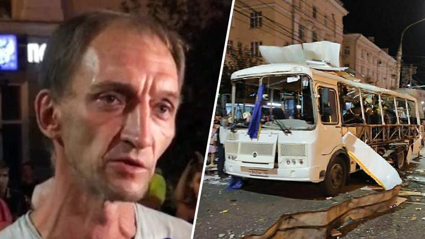 «По полу из-за температуры невозможно было ходить»: Игорь Пахачев рассказал, как спасал людей из автобуса в Воронеже