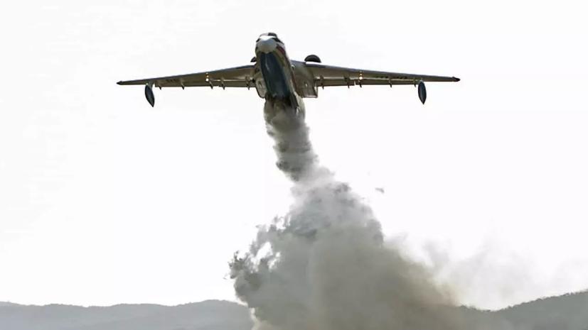 Сотрудники посольства России направились к месту крушения самолёта Бе-200 в Турции