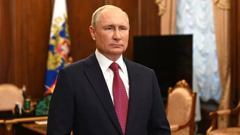 Путин выразил соболезнования в связи с крушением Бе-200