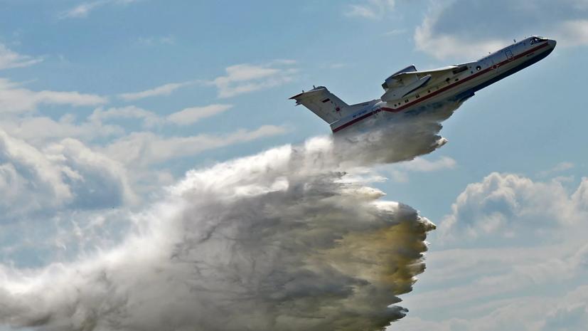 Французские спасатели соболезнуют в связи катастрофой российского Бе-200 в Турции