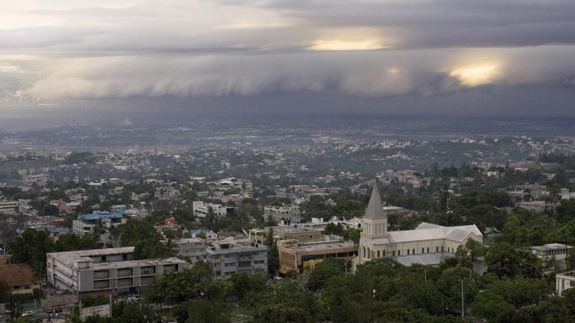 В Гаити ввели режим чрезвычайного положения после землетрясения