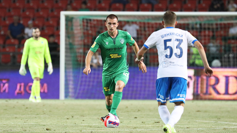 «Ахмат» одержал победу над «Динамо» в матче РПЛ