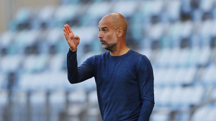 Гвардиола: «Манчестер Сити» продал игроков на £60 млндля покупки Грилиша