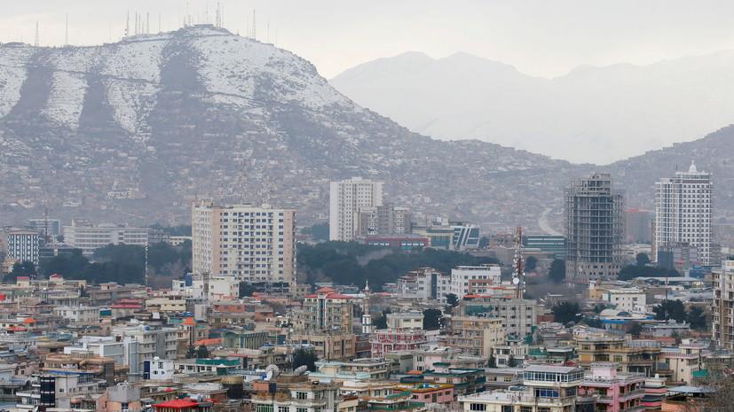 1TV: «Талибан» приказал бойцам не штурмовать Кабул и начал переговоры о «мирном входе»