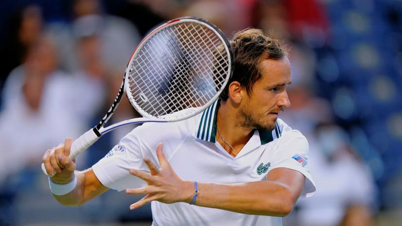 Канадский прорыв: Медведев вышел в финал турнира в Торонто и в пятый раз поборется за титул на «Мастерсе»