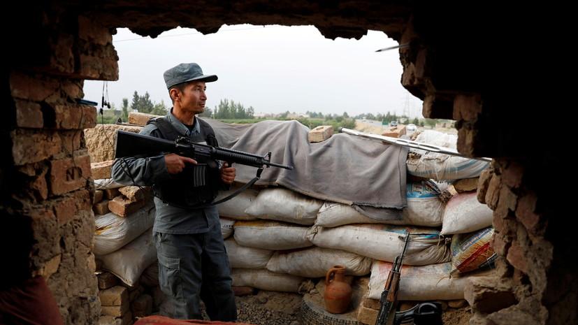 Глава МВД Афганистана заявил, что передача Кабула талибам пройдёт мирно