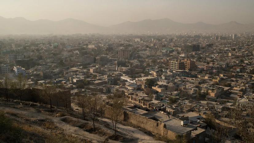В посольстве России в Кабуле рассказали об обстановке в городе