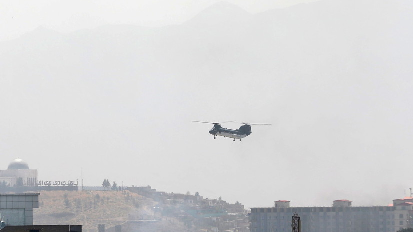 В посольство США поступили сообщения об обстреле аэропорта Кабула