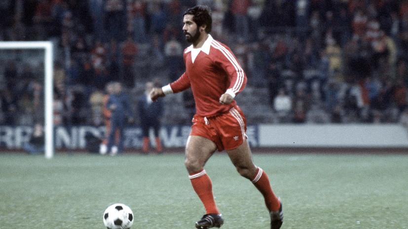 Ловчев — об уходе из жизни легенды «Баварии» Мюллера: это был выдающийся футболист