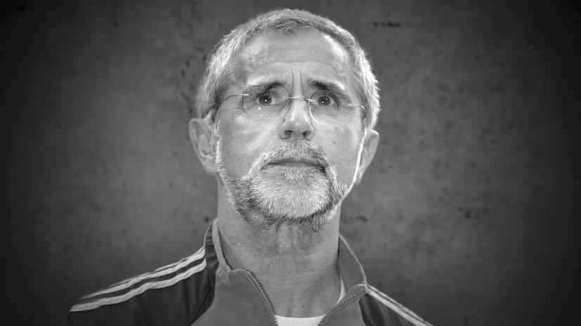 Глава УЕФА Чеферин выразил соболезнования в связи со смертью Мюллера