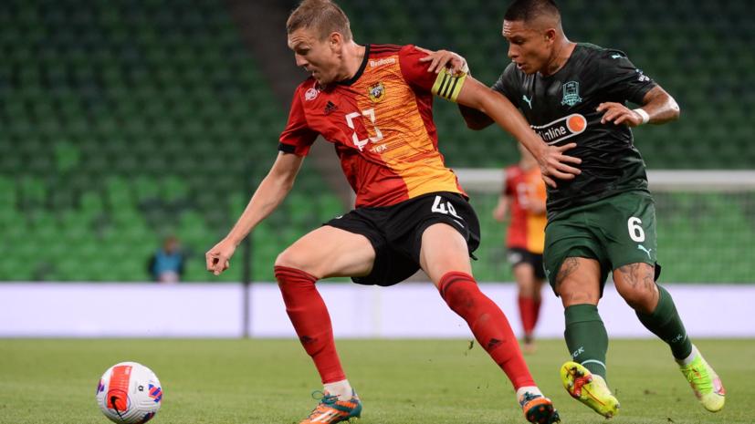 «Краснодар» обыграл «Арсенал» в матче РПЛ