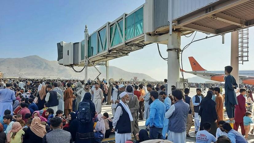 Захарова прокомментировала ситуацию в аэропорту Кабула