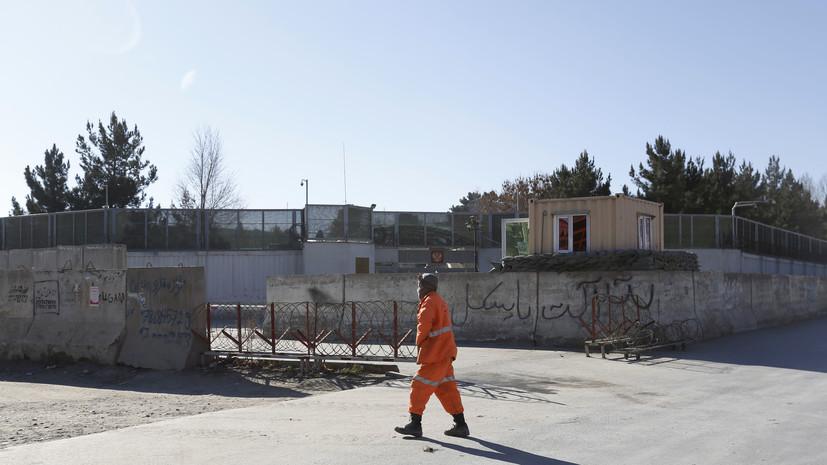 Часть сотрудников посольства России в Кабуле эвакуируют или направят в отпуск