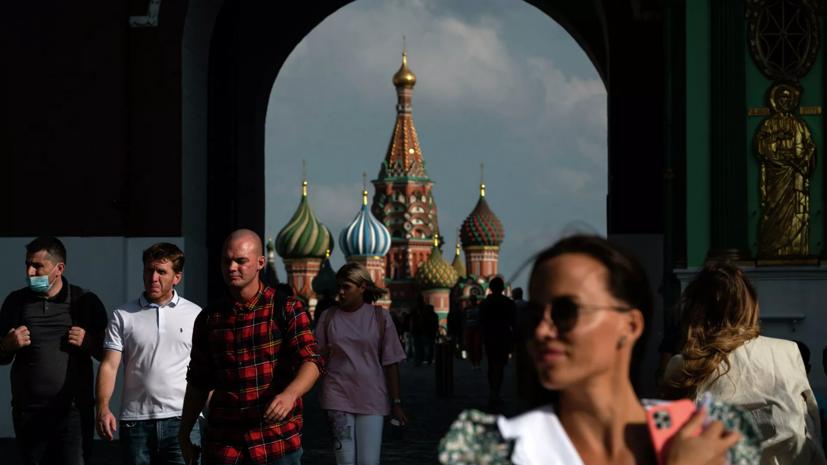Метеоролог рассказала о погоде на территории России в сентябре