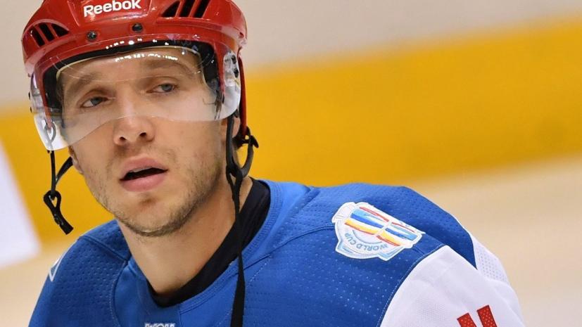 «Чемпионат»: хоккеист Кулёмин подпишет контракт с «Салаватом Юлаевым»