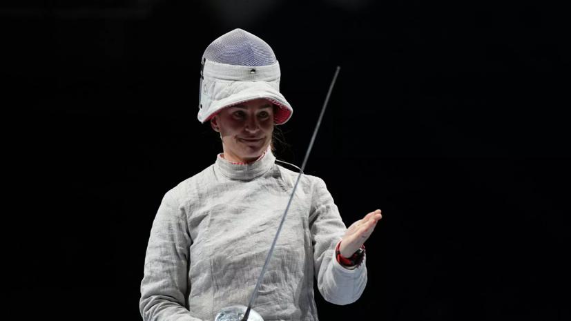 Олимпийская чемпионка по фехтованию Великая высказалась о зарплатах футболистов