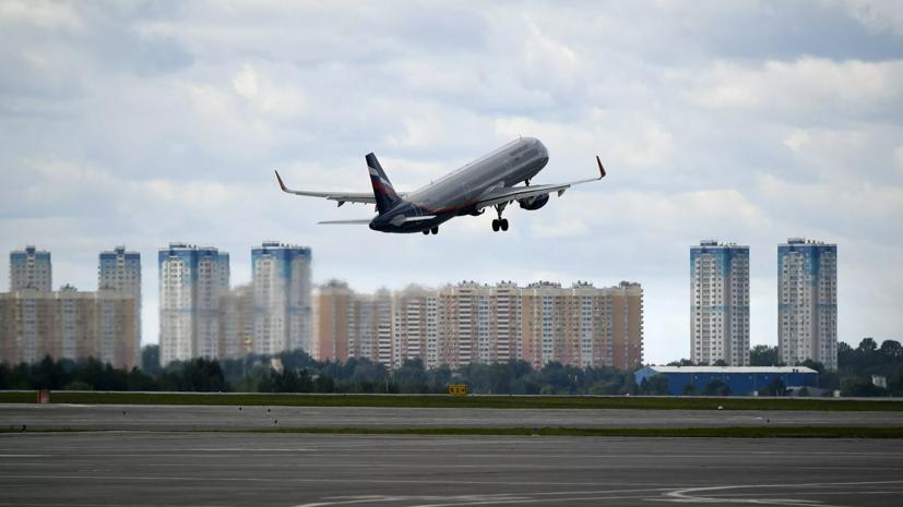 В РСТ прокомментировали решение о полётах в Южную Корею, Чехию и Доминикану