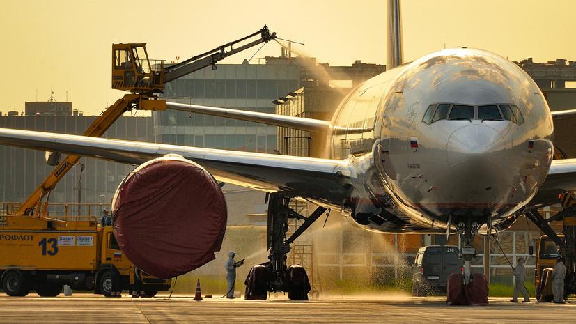 «С учётом эпидобстановки»: Россия с 27 августа снимет ограничения на полёты в Доминикану, Южную Корею и Чехию