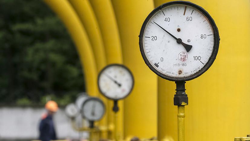 Цена на газ в Европе в ходе торгов почти достигла $580 за тысячу кубометров
