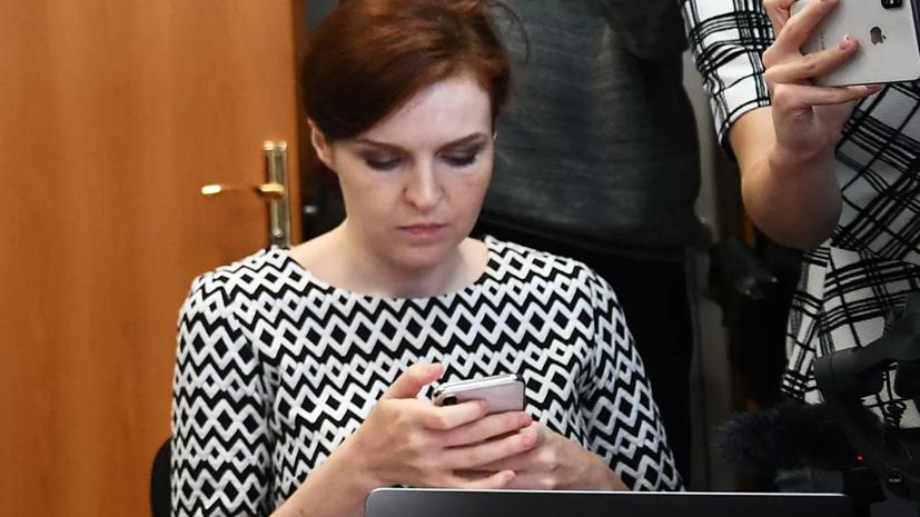 Суд в Москве приговорил Ярмыш к 1,5 года ограничения свободы