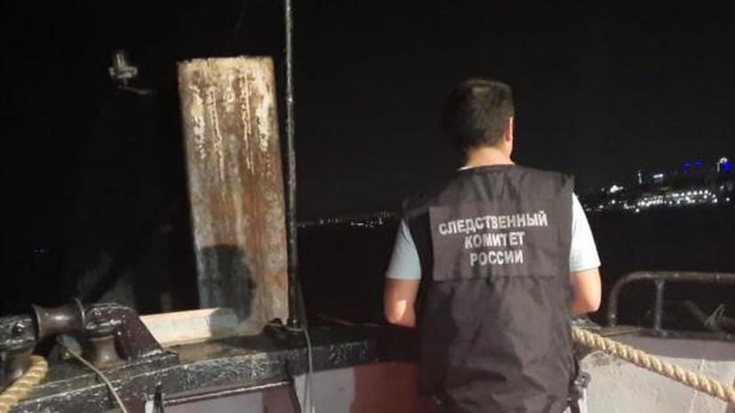 СК возбудил уголовное дело по факту столкновения катера и баржи на Волге