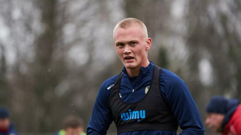 Агент Тюкавина отреагировал на дебютный вызов 19-летнего футболиста в сборную России