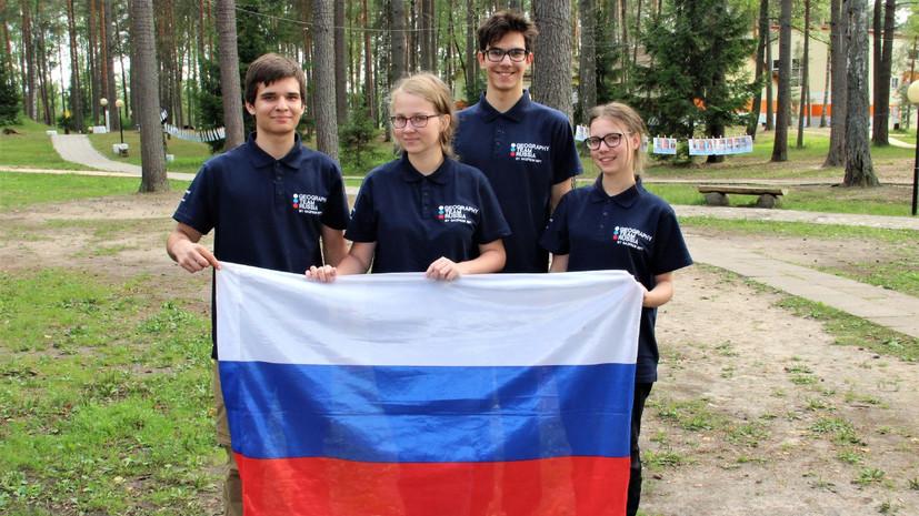 Российские школьники завоевали четыре медали на олимпиаде iGeo 2021