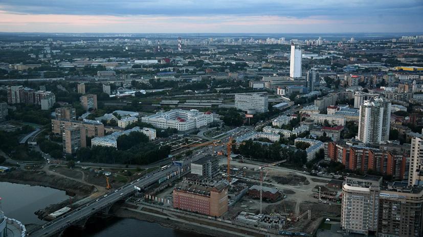 Специалисты проверили воздух в Екатеринбурге после сообщений о «химическом запахе»