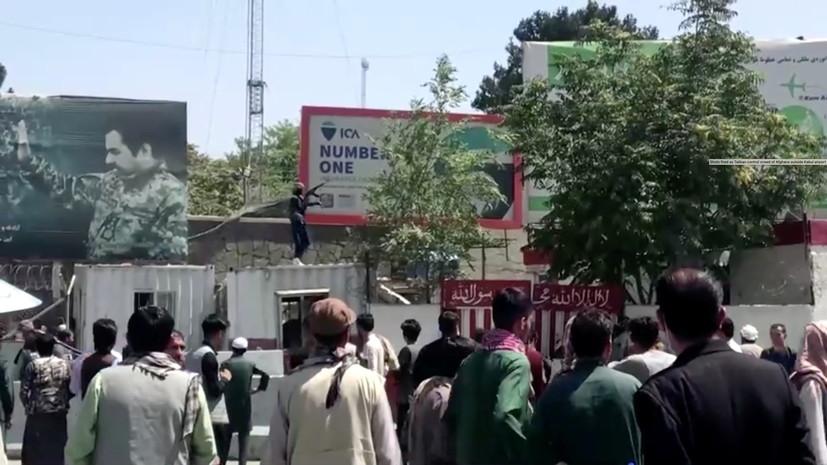 Bild: самолёт ФРГ не может сесть в Кабуле из-за скопления людей на ВПП