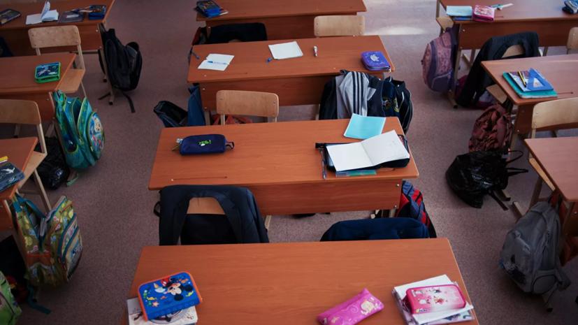 В Подмосковье первые 3500 семей получили льготные школьные наборы