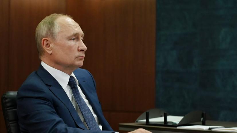 Путин поручил организовать Всероссийский антикоррупционный форум