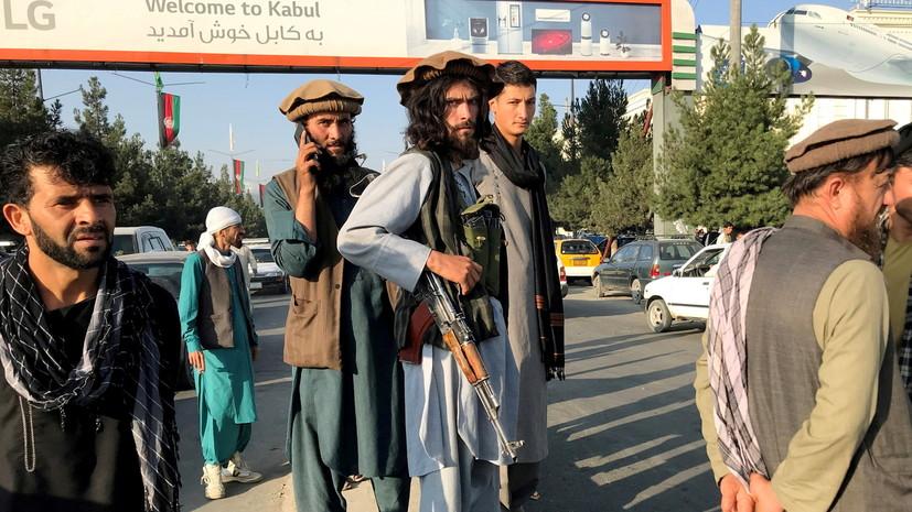 «Россия поддерживает контакты со всеми сторонами»: в МИД рассказали о взаимодействии с политическими силами Афганистана