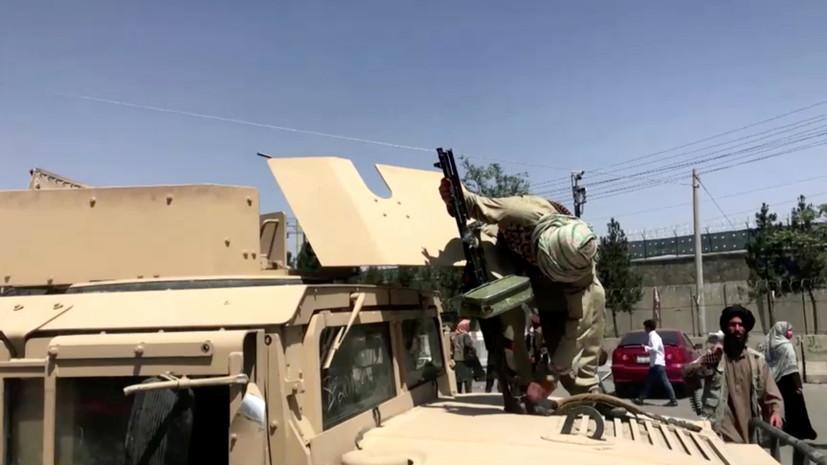 Боррель и госсекретарь США обсудили ситуацию в Афганистане