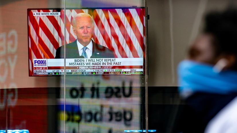 Байден рассказал о самом важном интересе США в Афганистане