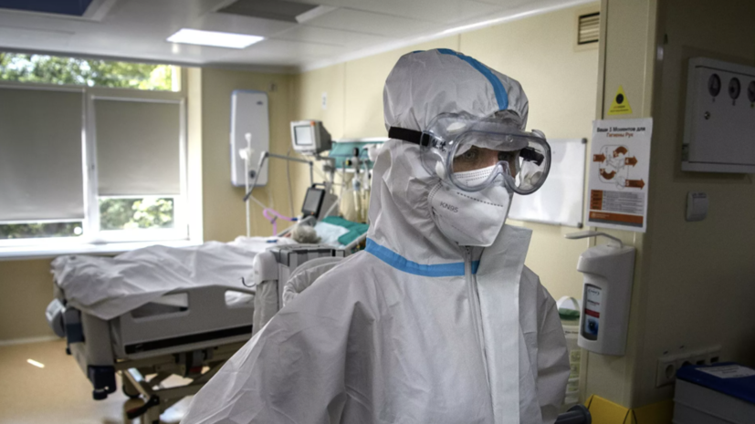 В России за сутки выявлено 20 958 случаев коронавируса