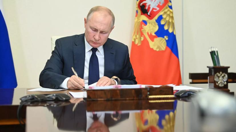 Путинпоручил упростить предоставление выплат пострадавшим от ЧС гражданам