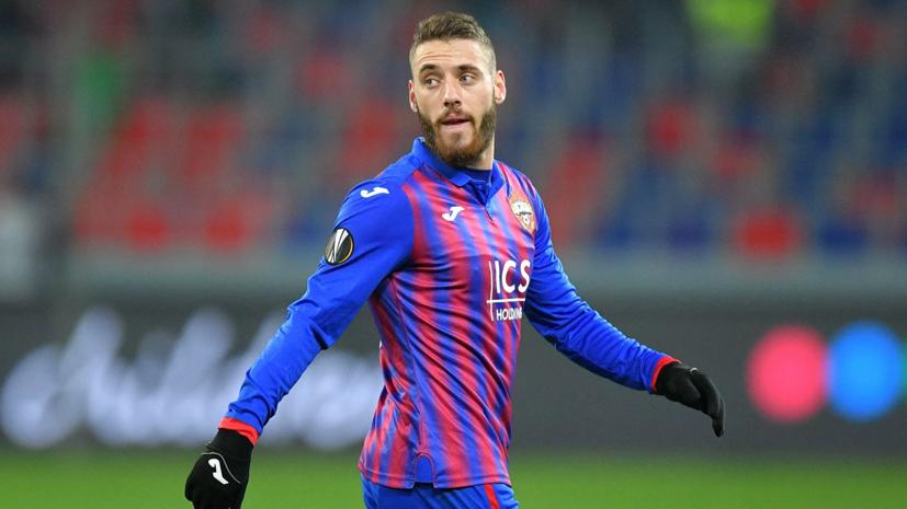 Источник: ЦСКА назвал условия продажи Влашича