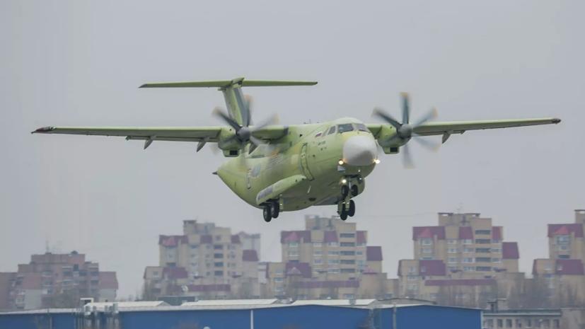 В ходе полёта Ил-112В в Подмосковье произошла авария